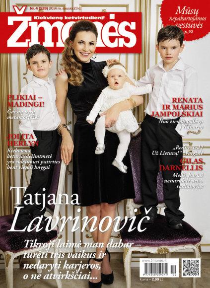 Tatjana Lavrinovič su sūnumis ir dukra