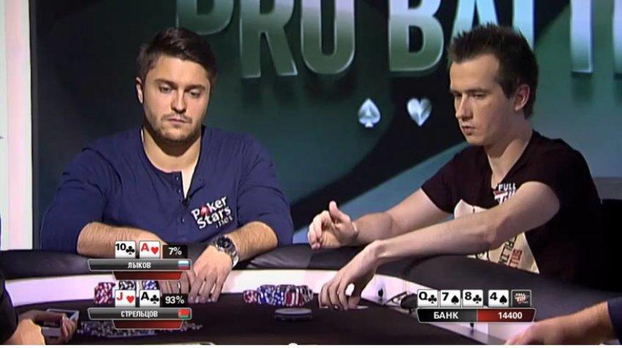 """""""Full Tilt Poker.net Pro Battle"""" akimirka"""