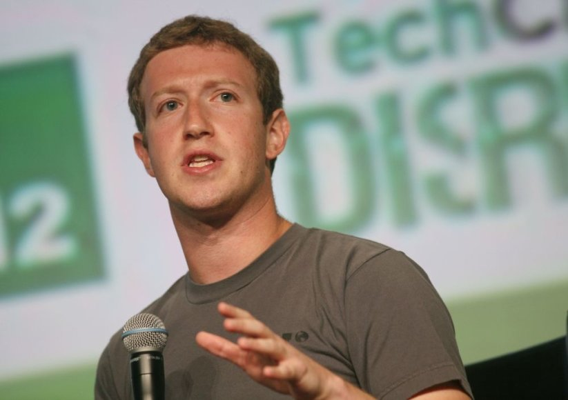 """""""Facebook"""" įkūrėjas ir vadovas Markas Zuckerbergas"""