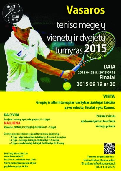 Vienetų ir dvejetų teniso turnyras