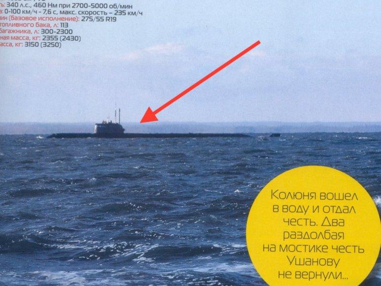 """Rusijos povandeninio laivo """"Lošarik"""" nuotrauka"""