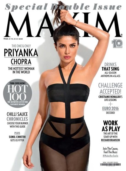 """""""Maxim"""" viršelis/Priyanka Chopra"""