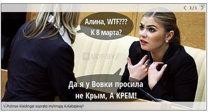 Alina Kabajeva prašė kremo?