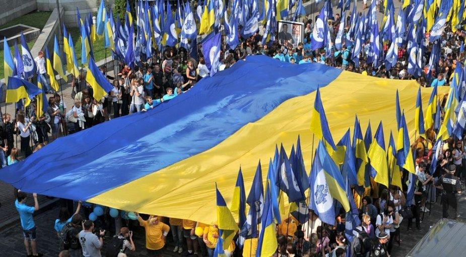 Ukrainos vėliavos dienos minėjimas