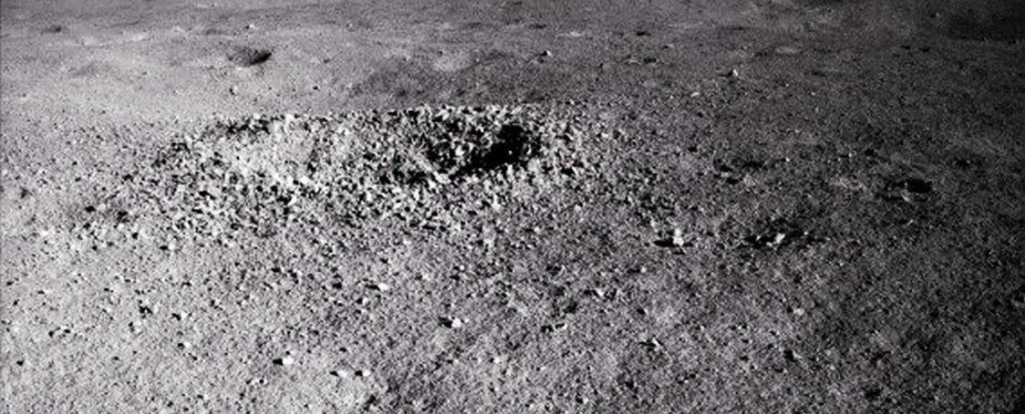 Mėnulio krateris