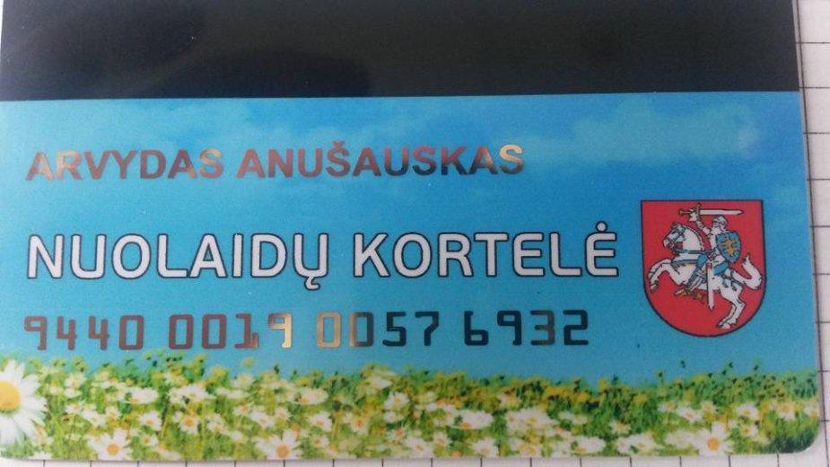 EMSI nuolaidų kortelė