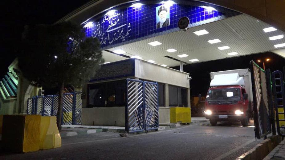 TATENA patvirtino, kad Iranas sodrina uraną iki 20 procentų
