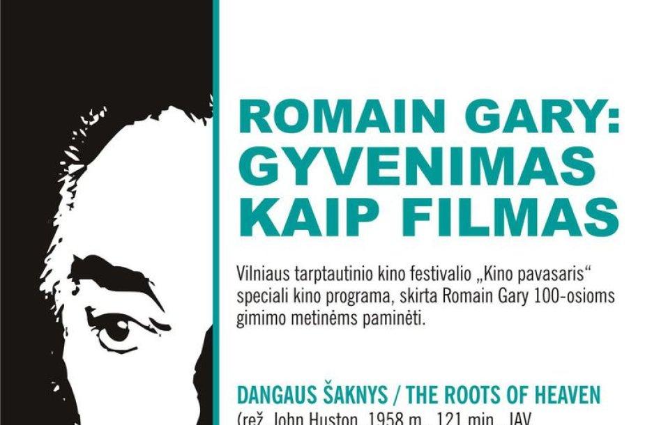 Romain Gary plakatas