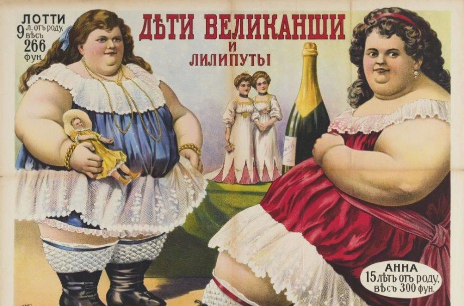 19 a. cirko plakatas