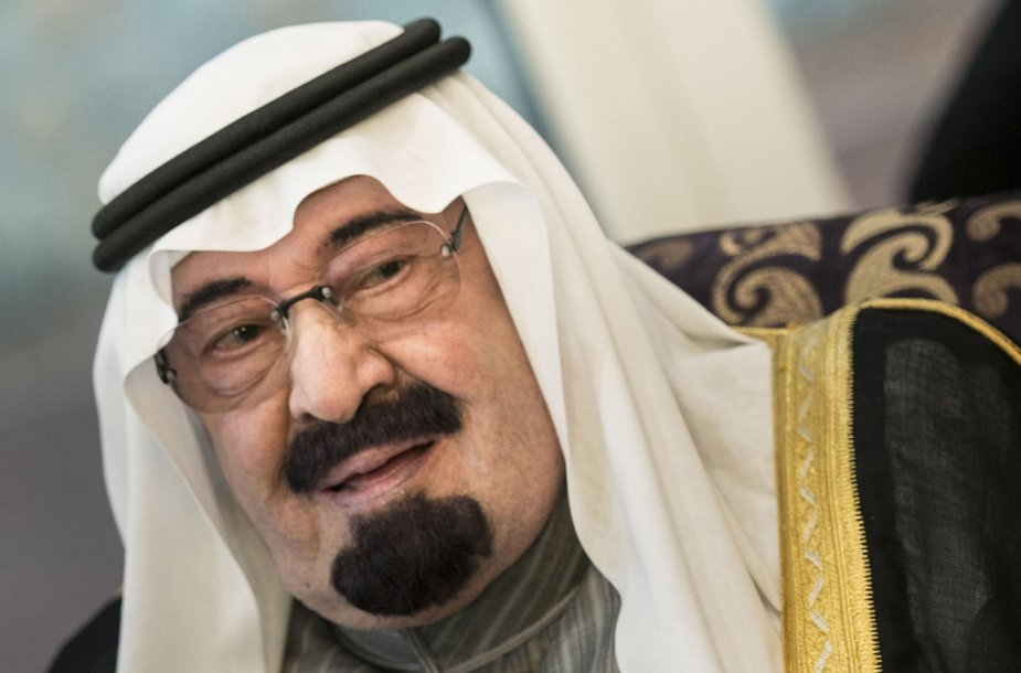 Saudo Arabijos karalius Abdullah bin Abdulazizas