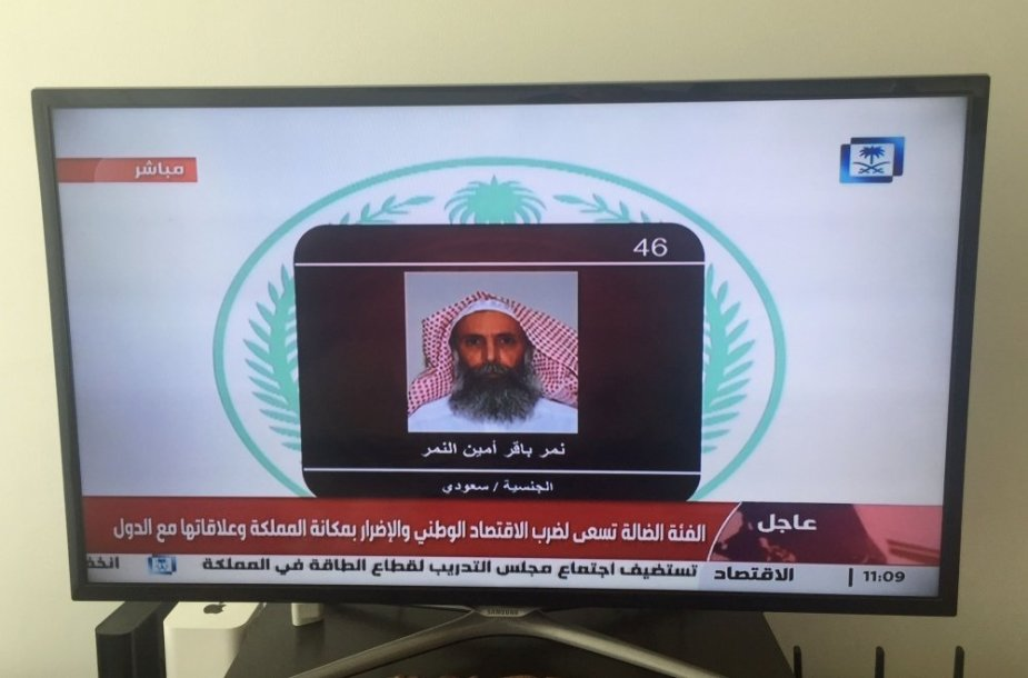 Saudo Arabijoje įvykdytos mirties bausmės
