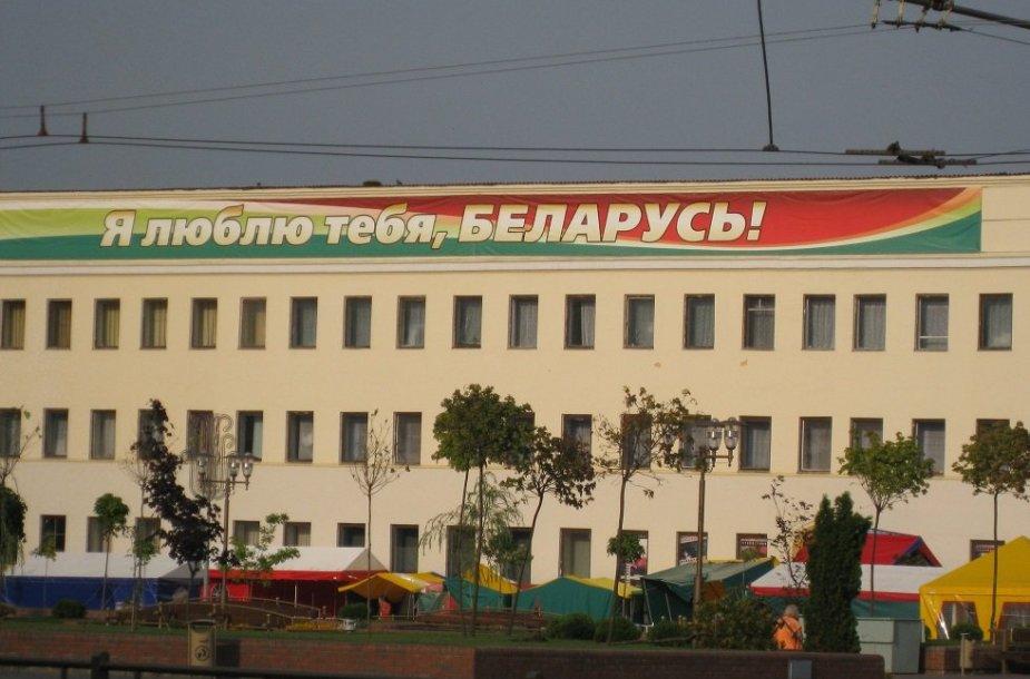 """Viešas meilės prisipažinimas: """"Myli tave, Baltarusija"""""""