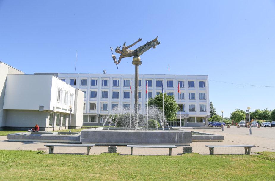 Jurbarko rajono savivaldybė