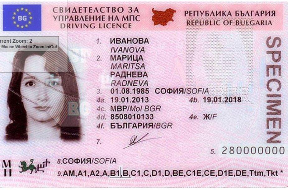 Bulgariško vairuotojas pažymėjimo pavyzdys