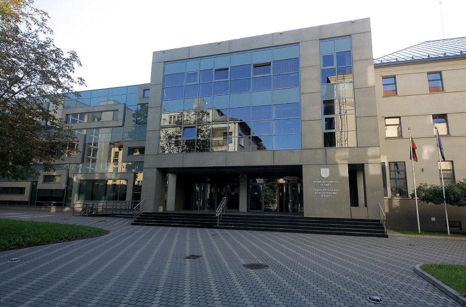 Kauno apygardos teismas