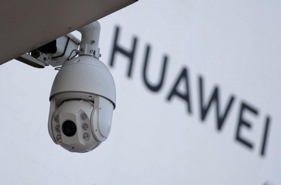 """""""Huawei"""" kuriamos išmanios stebėjimo kameros"""