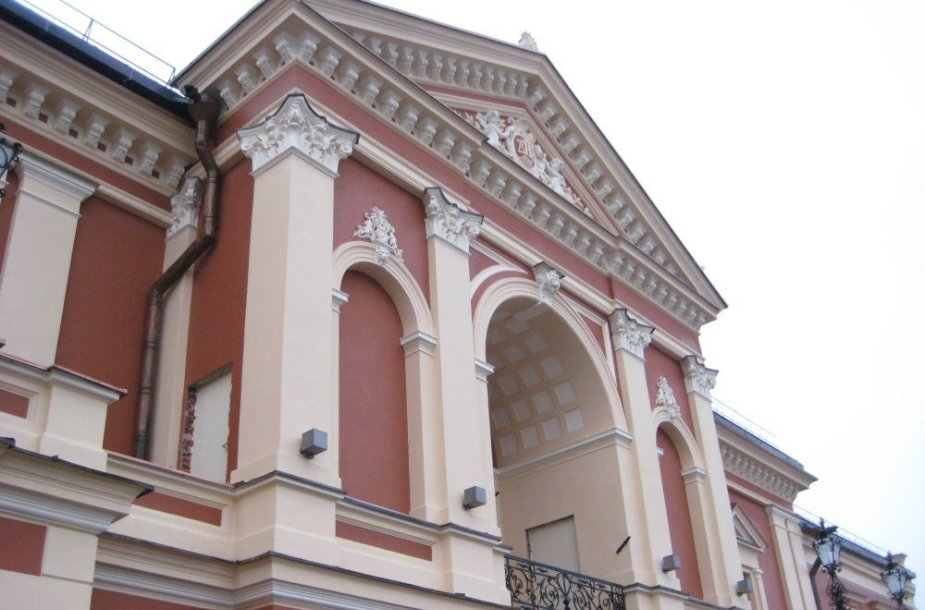 Klaipėdos dramos teatras