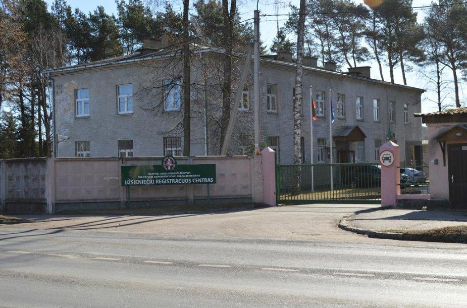 Užsieniečių registracijos centras
