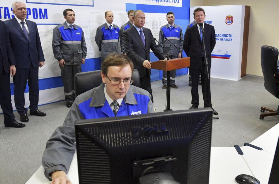 Rusijos galios žaidmai