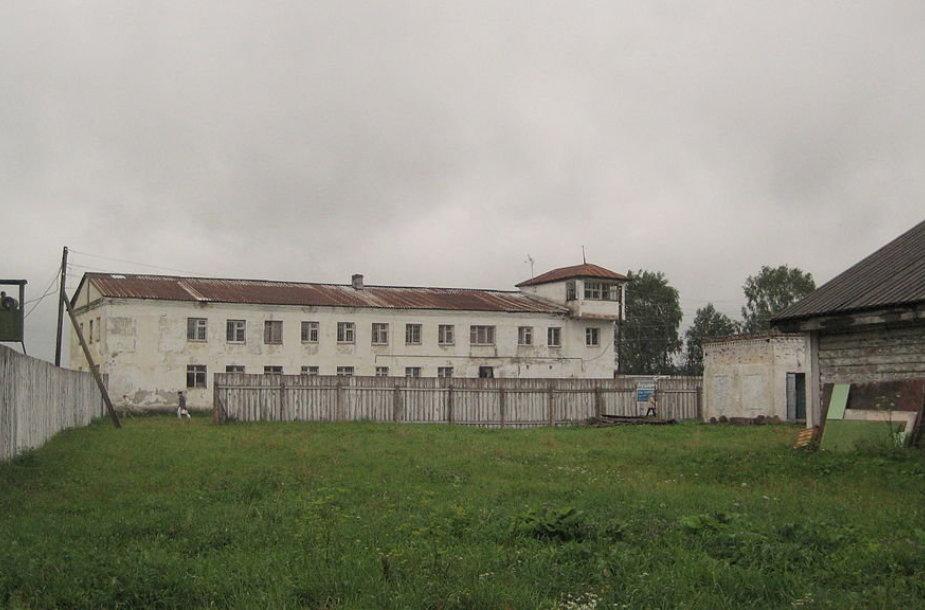 Permės Gulago muziejus.