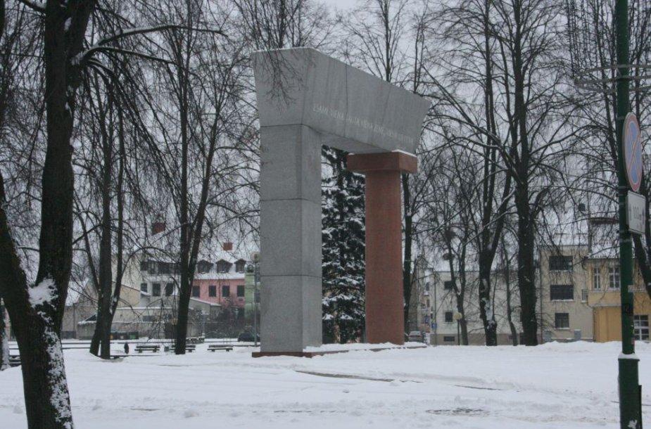 Paminklas arka – vieningai Lietuvai