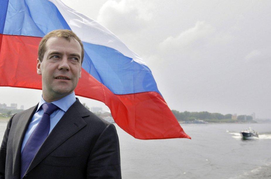 Rusijos premjeras Dmitrijus Medvedevas