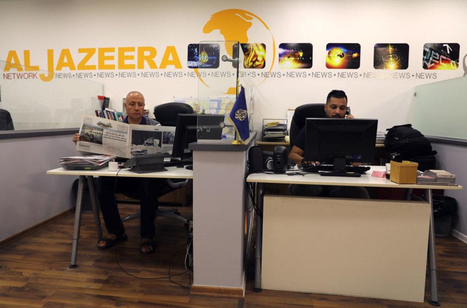 """Al Jazeera"" biuras Jeruzalėje"