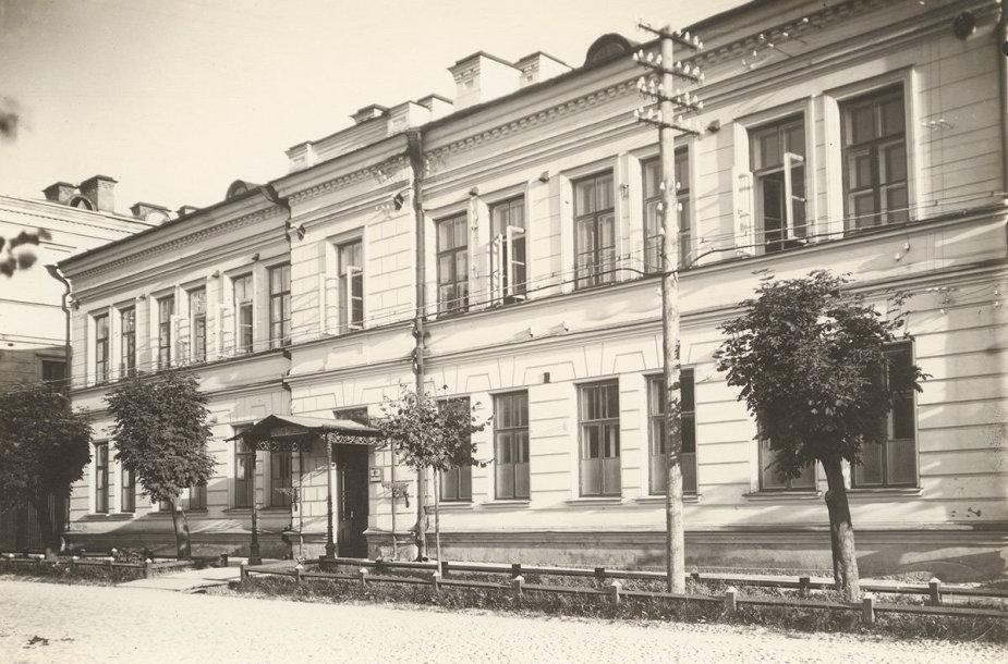 Kauno telegrafas