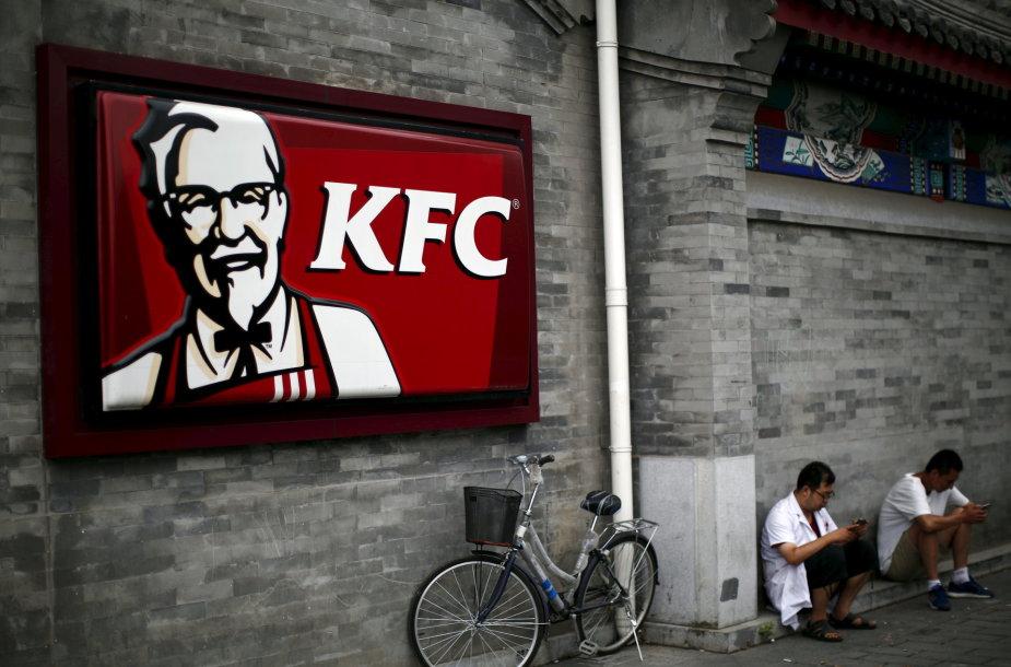 KFC iškaba.