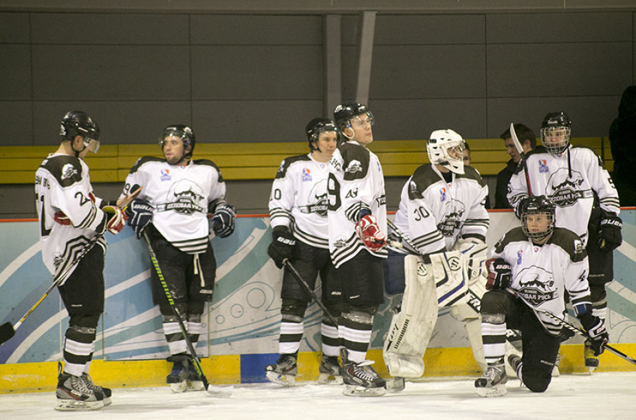 "Vilniaus ""Hockey Punks"""