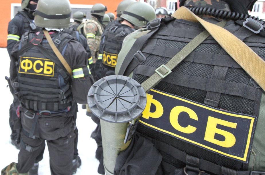 Rusijos federalinės saugumo tarnybos (FSB) pareigūnas