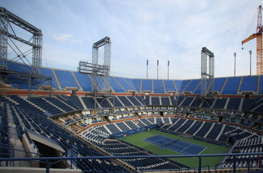 Arthur Ashe teniso stadionas