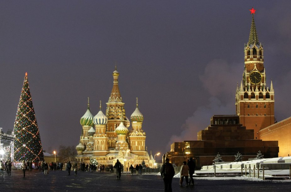 Maskvos Raudonoji aikštė
