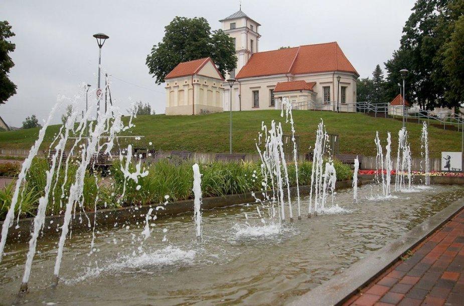 Fontanas Kėdainiuose