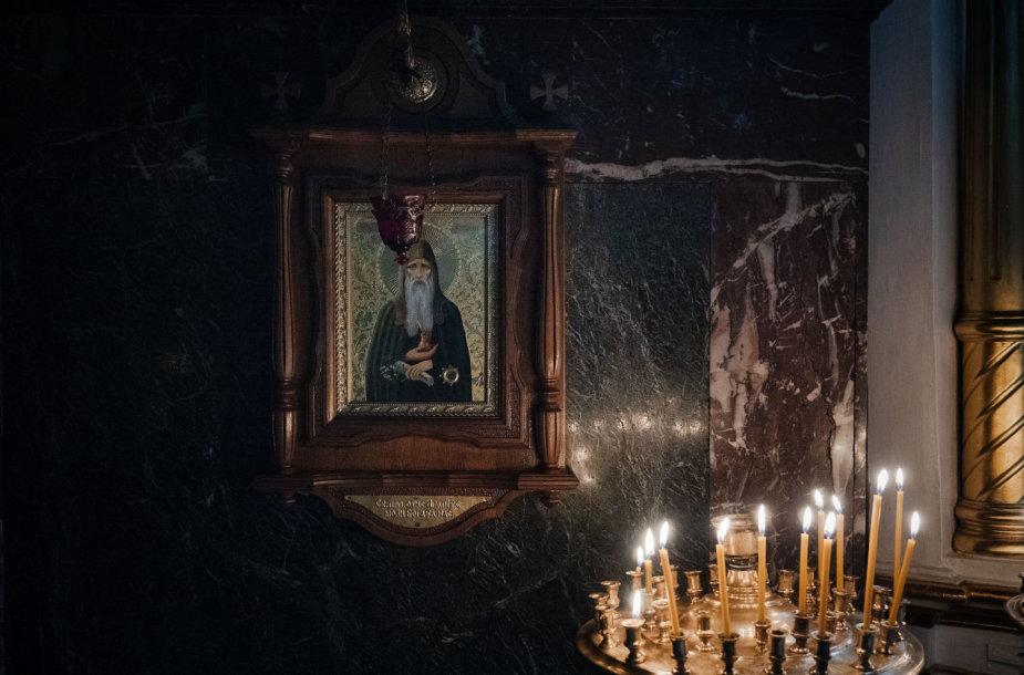 Rusijos stačiatikių bažnyčia