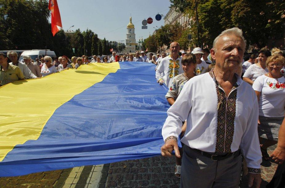 Ukrainiečiai