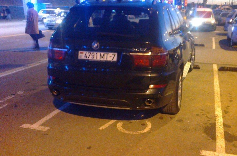 """BMW X5 prie PC """"Akropolis"""""""