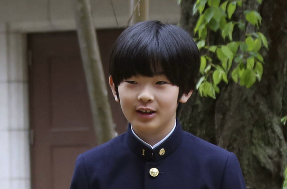 Princas Hisahito