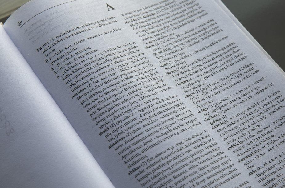 Tarptautinių žodžių žodyno pirmasis puslapis