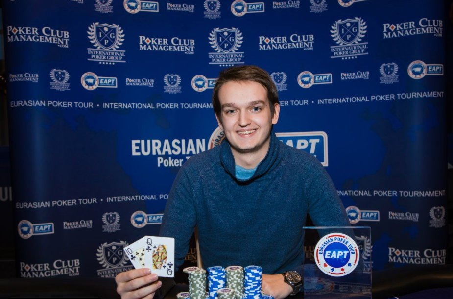 Gytis Lažauninkas / pokerclubmanagement.com nuotr.