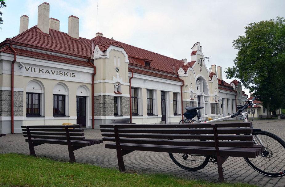 Vilkaviškio (Didžiųjų Šelvių) geležinkelio stotis