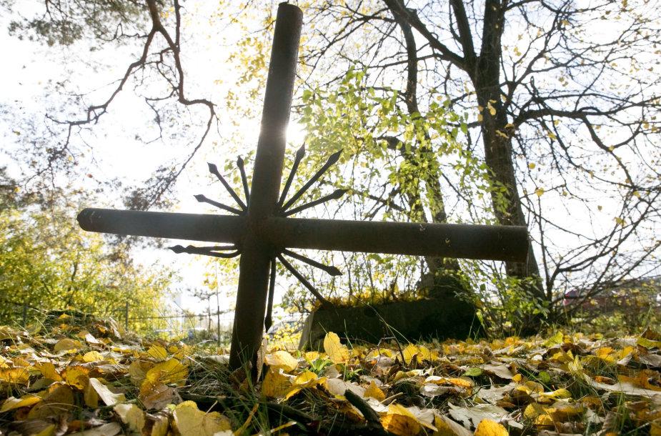 Viršuliškių kapinės
