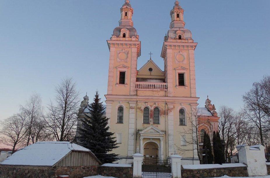 ŠeduvosŠv. Kryžiaus Atradimo bažnyčia