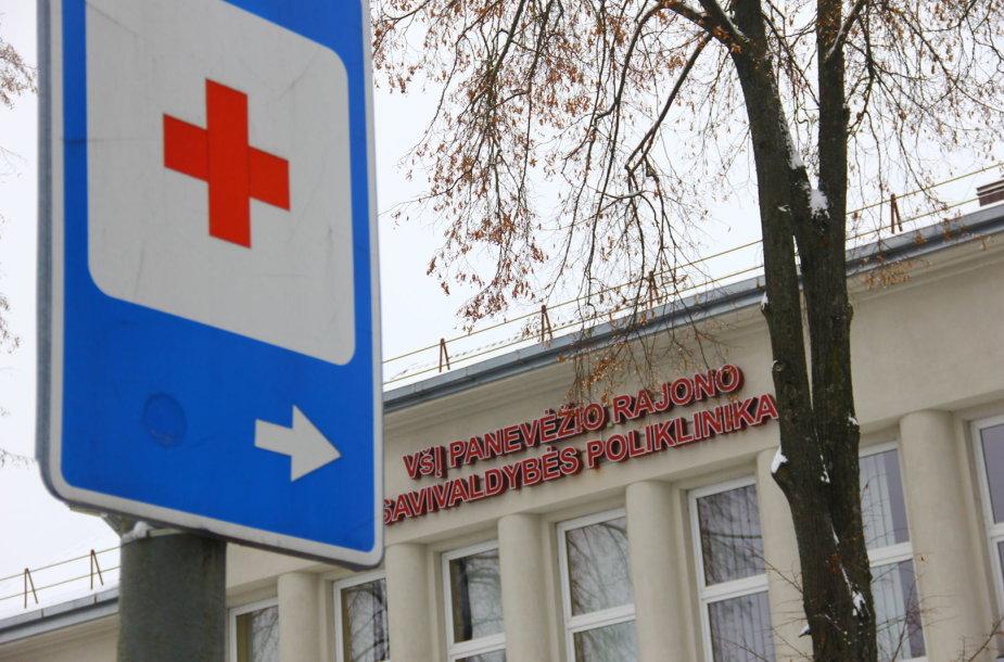 Panevėžio rajono savivaldybės poliklinika