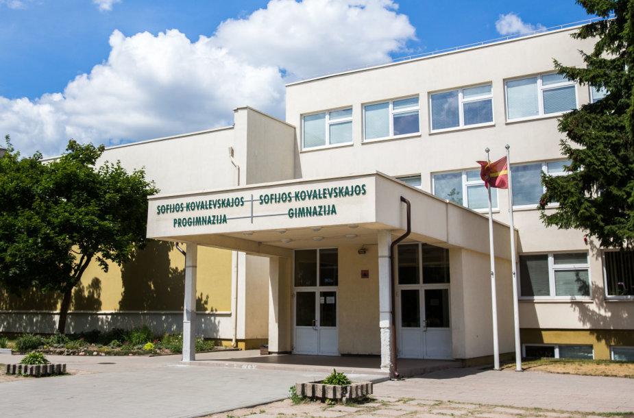 Vilniaus Sofijos Kovalevskajos progimnazija