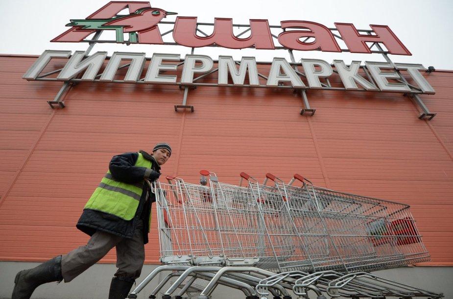 Prekybos centras Maskvoje