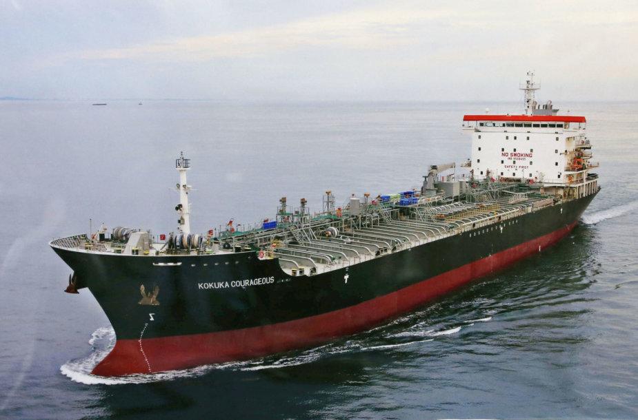 """""""Kokuka Courageous"""" tanklaivis"""