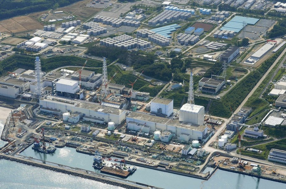 Fukušimos atominė elektrinė