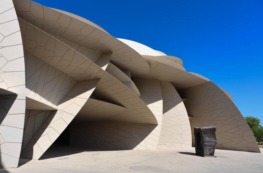 Kataro nacionalinis muziejus