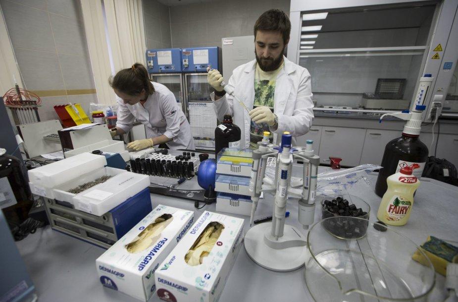 Laboratorija Maskvoje